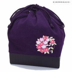 【あす着対応】 刺繍 巾着「紫色 桜の輪刺繍」 袴巾着 ちりめん巾着 卒業式 修了式