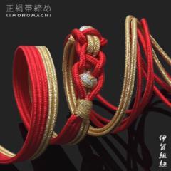 伊賀組紐 正絹帯締め「赤色×ゴールド」平組み 振袖 苧環飾り付き 日本製 振袖小物 [送料無料]