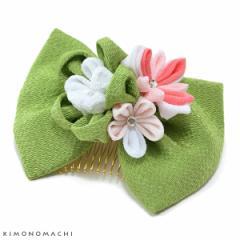 リボン 髪飾り「グリーン」リボンコーム お花髪飾り 袴髪飾り 卒業式 成人式 振袖 レトロ