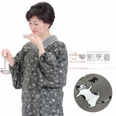 ロング丈 割烹着「グレー 猫のお散歩」エプロン 日本製 かわいい 着物用割烹着 オシャレ