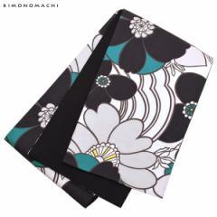 木綿 半幅帯「ホワイト モダンフラワー」カジュアル 長尺もあります 洒落帯 コットン細帯 日本製