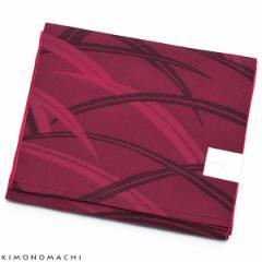 京都きもの町オリジナル 浴衣帯単品「露芝 中紅色」 兵児帯 日本製 ポリエステル ゆかた帯