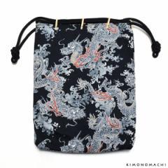 粋也 信玄袋「黒色 波に龍」浴衣 着物に 日本製 男性巾着 和装小物 男性小物