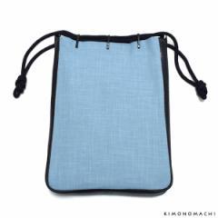 粋也 信玄袋「水色」浴衣 着物に 日本製 男性巾着 和装小物 男性小物