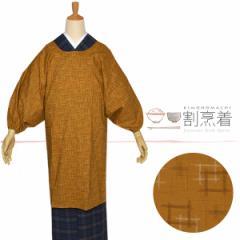 ロング丈 割烹着「からし色 絣風」エプロン 日本製 かわいい 着物用割烹着 オシャレ
