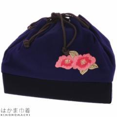 【あす着対応】 刺繍 巾着「深紫色 八重桜」 袴巾着 ちりめん巾着 卒業式、修了式