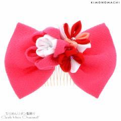 リボン 髪飾り「ピンク」リボンコーム お花髪飾り 袴髪飾り 卒業式、成人式、振袖 レトロ