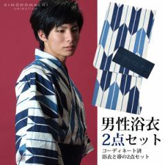 男性浴衣2点セット「ブルー矢羽根」M、L、LL 男性浴衣、角帯 メンズ浴衣綿浴衣