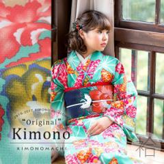 洗える袷着物単品「ブルーグリーン麻の葉」京都きもの町オリジナル着物福袋から飛出した袷着物SMLTL LL