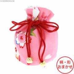 (七五三◆最大20%OFF 11/21 17:59迄)お子様用 巾着単品「ピンク色系×柄おまかせ」 七五三 3歳 女の子 巾着バッグ