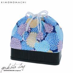 【あす着対応】 竹籠 巾着単品「ブルー 菊花」 京都きもの町 巾着バッグ 籠巾着 浴衣巾着