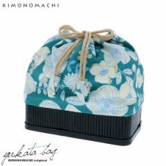 【あす着対応】 竹籠 巾着単品「レトログリーン フラワー」 京都きもの町 巾着バッグ 籠巾着 浴衣巾着