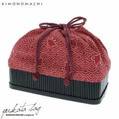 【あす着対応】 竹籠 巾着単品「赤色 波に千鳥」 京都きもの町 巾着バッグ 籠巾着 浴衣巾着