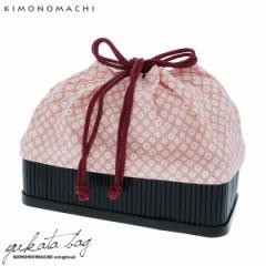 【あす着対応】 竹籠 巾着単品「ピンク 絞り風鹿の子」 京都きもの町 巾着バッグ 籠巾着 浴衣巾着