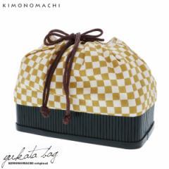 【あす着対応】 竹籠 巾着単品「からし色 市松」 京都きもの町 巾着バッグ 籠巾着 浴衣巾着