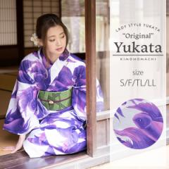 京都きもの町オリジナル 浴衣単品「パープル熱帯魚」レトロ 女性浴衣 綿浴衣 花火大会、夏祭り、夏フェスに