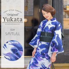 京都きもの町オリジナル 浴衣単品「ブルー熱帯魚」レトロ 女性浴衣 綿浴衣 花火大会、夏祭り、夏フェスに