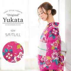 京都きもの町オリジナル 浴衣単品「ピンク唐草」レトロ 女性浴衣 綿浴衣 花火大会、夏祭り、夏フェスに