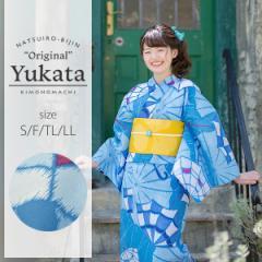京都きもの町オリジナル 浴衣単品「水色レトロ傘」レトロ 女性浴衣 綿浴衣 花火大会、夏祭り、夏フェスに