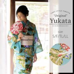 京都きもの町オリジナル 浴衣単品「青磁色野菜」レトロ 女性浴衣 綿浴衣 花火大会、夏祭り、夏フェスに