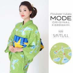京都きもの町オリジナル 浴衣単品「もえぎ色 星」女性浴衣 ポリエステル浴衣 吸水速乾