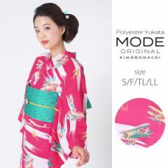 京都きもの町オリジナル 浴衣単品「ラズベリー 飛行機」女性浴衣 ポリエステル浴衣 吸水速乾