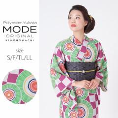 京都きもの町オリジナル 浴衣単品「紫×グリーン 幾何学」女性浴衣 ポリエステル浴衣 吸水速乾