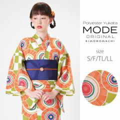 京都きもの町オリジナル 浴衣単品「グリーン×オレンジ 幾何学」女性浴衣 ポリエステル浴衣 吸水速乾
