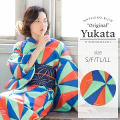 京都きもの町オリジナル 浴衣単品「マルチカラー レトロ幾何学模様」綿 S、F、TL、LL 女性浴衣