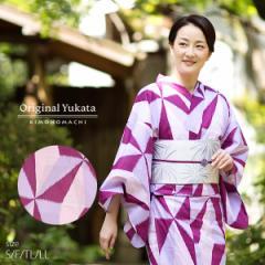 京都きもの町オリジナル 浴衣単品「パープル レトロ幾何学模様」綿 S、F、TL、LL 女性浴衣
