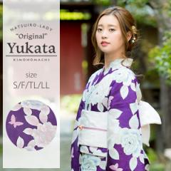 京都きもの町オリジナル 浴衣単品「パープル 薔薇」女性浴衣 綿浴衣 レトロ