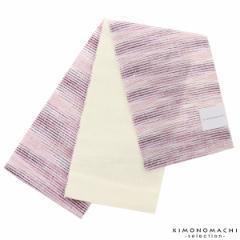 麻 半幅帯「パープル」 浴衣帯 麻帯 細帯 半巾帯 [送料無料]