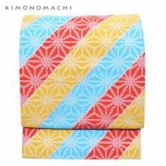 お仕立て上がり 京袋帯「三色 麻の葉」 全通柄 カジュアル帯 洒落帯 袋名古屋帯