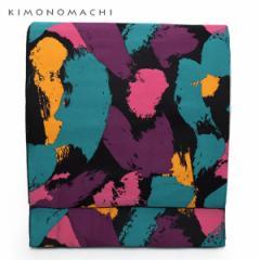 お仕立て上がり 京袋帯「黒色アート」 全通柄 カジュアル帯 洒落帯 袋名古屋帯