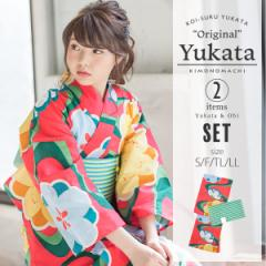 京都きもの町オリジナル 浴衣セット「ピンク 流水に梅」S、フリー、TL、LL 浴衣、帯の浴衣2点セット