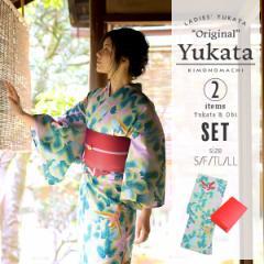 京都きもの町オリジナル 浴衣2点セット「薄ピンク 蔦と鳥」 浴衣、帯の浴衣2点セット