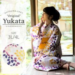 京都きもの町オリジナル 浴衣単品「紫×からし 萩」 3L、4L 大きいサイズ 女性浴衣 綿浴衣