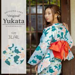 京都きもの町オリジナル 浴衣単品「グリーン 百合」 3L、4L 大きいサイズ 女性浴衣 綿浴衣