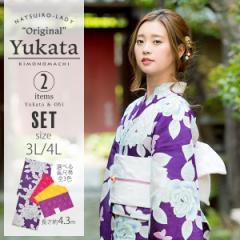京都きもの町オリジナル 浴衣2点セット「パープル 薔薇」大きいサイズ 女性綿浴衣セット [送料無料]