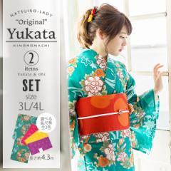 京都きもの町オリジナル 浴衣2点セット「青緑色 花の丸紋」大きいサイズ 女性綿浴衣セット [送料無料]