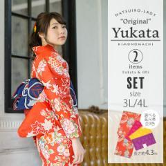 京都きもの町オリジナル 浴衣2点セット「朱赤色 花の丸紋」大きいサイズ 女性綿浴衣セット [送料無料]