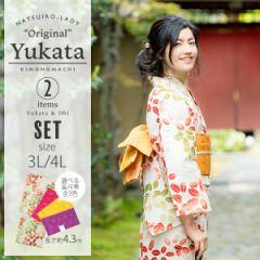 京都きもの町オリジナル 浴衣2点セット「赤×緑 萩」大きいサイズ 女性綿浴衣セット [送料無料]