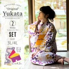 京都きもの町オリジナル 浴衣2点セット「紫×からし 萩」大きいサイズ 女性綿浴衣セット [送料無料]