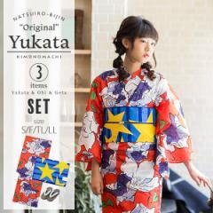 京都きもの町オリジナル 浴衣セット「オレンジレッド薔薇」 女性浴衣3点セット 綿浴衣 浴衣、浴衣帯、下駄