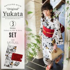 京都きもの町オリジナル 浴衣セット「黒マーガレット」 女性浴衣3点セット 綿浴衣 浴衣、浴衣帯、下駄