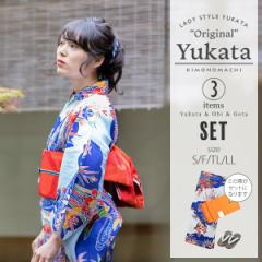 京都きもの町オリジナル 浴衣セット「青色紅型風雲に草花」女性浴衣3点セット 綿浴衣 浴衣、浴衣帯、下駄 [送料無料]
