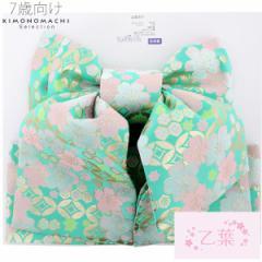 7歳の女の子向け 結び帯「グリーン×ピンク 桜」ひな祭り、桃の節句 乙葉 七五三 付け帯 ブランド作り帯 [送料無料]