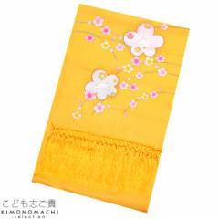 正絹 しごき「黄色 梅に桜」抱え帯 七五三 桃の節句、お正月にも 志古貴 [送料無料]