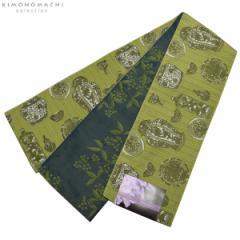 小袋 半幅帯「抹茶色 器」カジュアル帯 細帯 半巾帯 着物、浴衣に 日本製 エントリーでポイント10倍