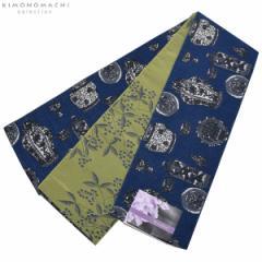 小袋 半幅帯「青色 器」カジュアル帯 細帯 半巾帯 着物、浴衣に 日本製 エントリーでポイント10倍